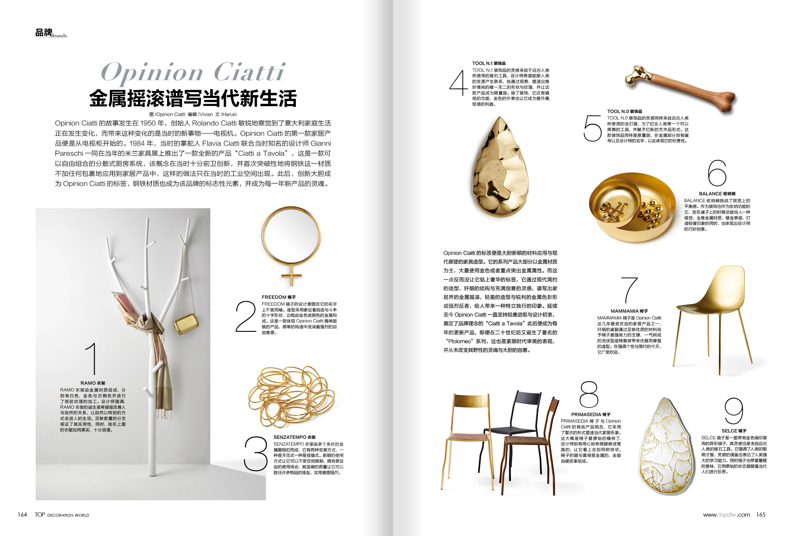 China decoration world magazine june 2